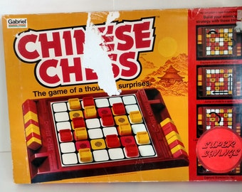 1981 Chinese chess by Gabriel
