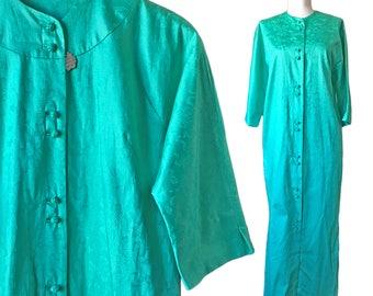 Vintage Deadstock Japanese Cotton Brocade Robe — Small