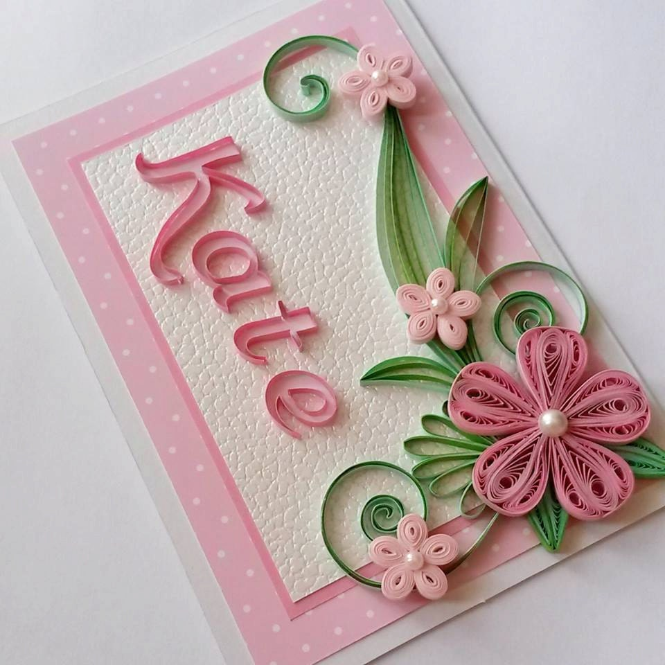 Sweet Sixteen Card Daughter Birthday Card Best Friend 10th