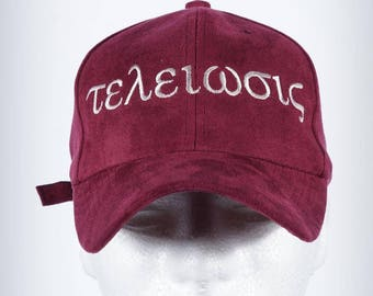 Nupes Only τελείωσις sport cap, crimson suede - Kappa Alpha Psi hat - Nupe YO!