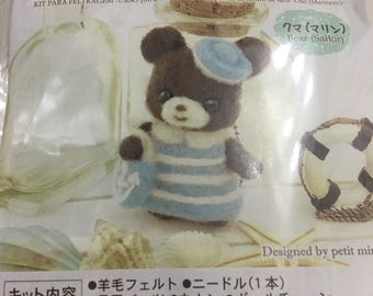 Wool Felt Kit - Bear (New Item)