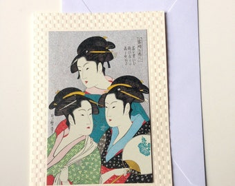 Card and envelope, pattern Japanese traditional UKIYOE UTAMARO BIJINNGA (F1101)