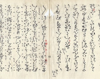 Antique Japanese Calligraphy on Washi / Paper · Early 1800s