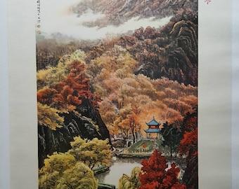 1973 China Travel Poster Temple - Original Vintage Poster