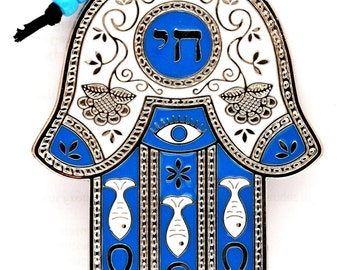 Blessing For Home Hamsa Hand ''HAY'' Metal From Jerusalem BLUE