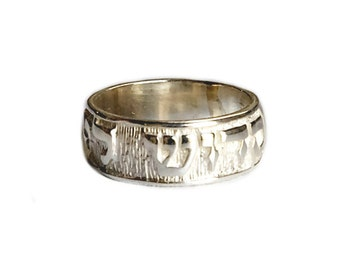 Rustic Sterling Silver Relief Engraved Scripture Band - Kadosh L'Yehovah