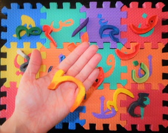 Arabic Alphabet Crayons
