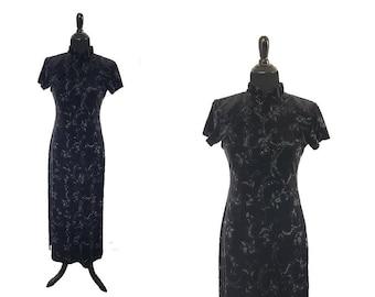 Sherri Martin New York Petites | Vintage 1990's Black Cheongsam, Qipao Styled Dress / Vintage 90's Prom Dress / Little Black Dress