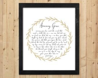 Printable Amazing Grace Wall Art / Christian Printable Hymn Lyrics / Christian Art Print / Faux Gold Foil Printable