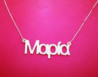 White Gold Greek Name Necklace Greek Name Chain 14k White Gold Greek Script Name Necklace