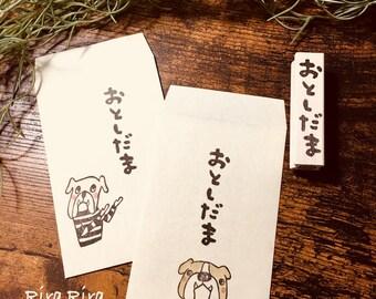 Otoshidama * Rubber Stamps