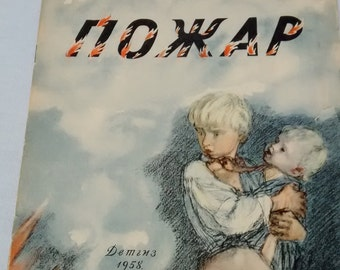 Pozar - Russian children's book by A.N. Moasmoj
