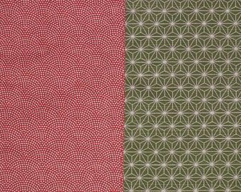 Reversible Furoshiki Two-Sided Cotton Red/Green Hemp Leaves & Waves Cotton Japanese Fabric 50cm w/Free Insured Shipping