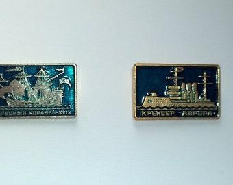 Sea vessels . Set of 2 pins