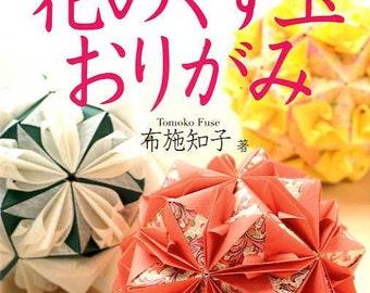 Flower Design Paper Balls by Origami - Kusudama - Japanese Craft Book MM