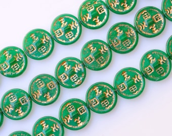 14mm Czech Glass Chinese Coin Beads - Glass Coin Beads - Various Colors  - Qty 10 or 25