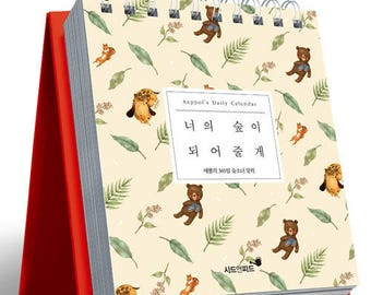 Forest girl's Calendar 2018 by aeppol - original title Forest Girl's Diary