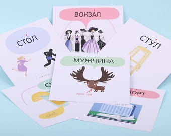 Learn Russian, Flash Cards, Learning Flashcards, Vocabulary Cards, Educational Game, Learning and Design, Teach Russian, Study Russian