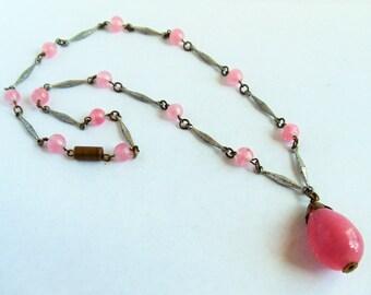 Vintage Givre Glass Pendant Necklace, Mid Century Pink Givre Glass Bar link Chain Pendant Necklace, Givre Glass Jewelry, Pink Necklace,1950s