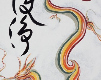 """Limited edition Fine Art Print A4 8,5X11""""A spirit of Dragon"""" climbing dragon in Neo-Japonism style & Japanese calligraphy, original poem"""
