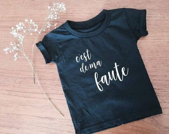 This is my fault - unisex