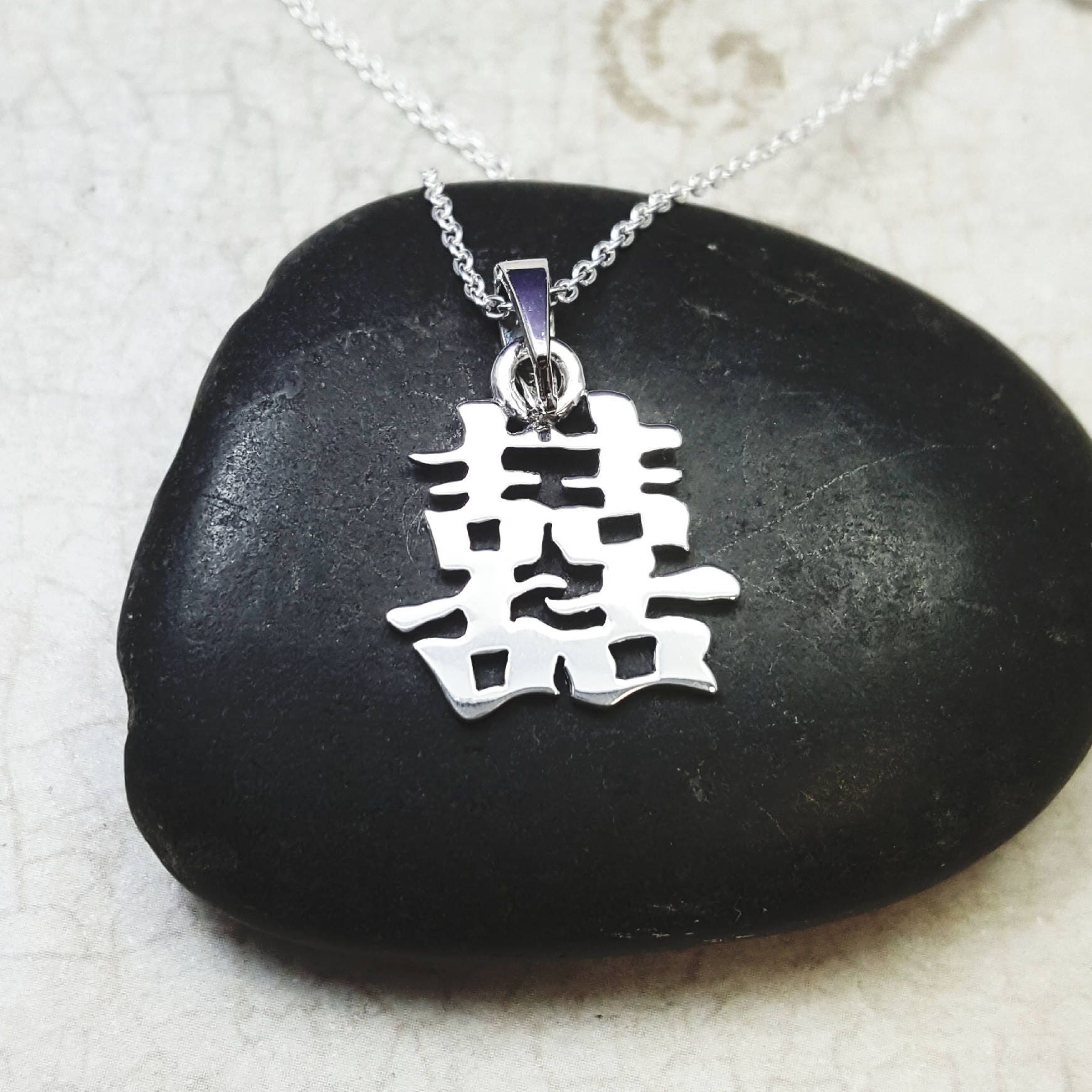 Double Happiness Necklace Sterling Silver Kanji Character