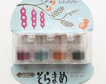 versacraft ink pads | tsukineko rubber stamp ink pad | preinked small daubers | multipurpose pigment ink for fabric paper | set of 4 | retro
