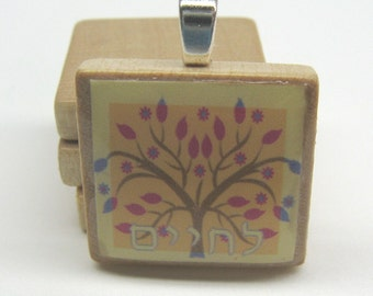 Tree of Life Scrabble tile pendant - L'Chaim - To Life