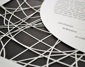 Custom Colors handmade Modern Minimalist Ketubah papercut Home wall art Modern Geometric ketubah Wedding vow Ketuba Unique jewish contract