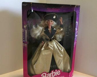 1994 Barbie City Sophisticate