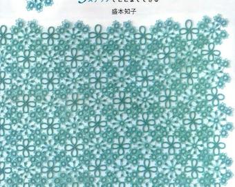 "35 TATTING LACE JAPANESE Pattern-""Tatting Lace-Tomoko Morimoto""-Japanese Craft E-Book #100.Three Instant Download Pdf files."