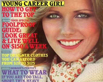 Harpers Bazaar Magazine 1977   30 Year Old Cheryl Tiegs on Cover  Considered by many as America's First Supermodel M. Berenson Lauren Hutton