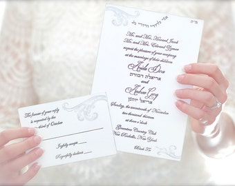 Letterpress Filigree Invitation Suite