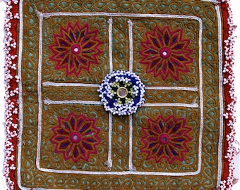 Vintage Embroidered Doily, Afghanistan: Zazi Silk, Item 124
