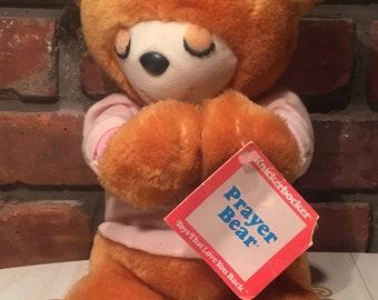 80s Prayer Bear - Free Shipping
