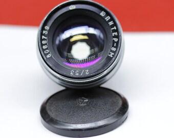 Vintage Soviet Lens Jupiter 8m (Kiev, Contax RF camera) USSR Contax RF