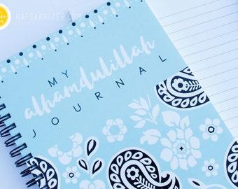 Islamic Journal, islamic Notebook, Alhamdullilah Journal, Gratitude Journal, islamic gift, Eid, muslim wedding, islamic wedding, anniversary