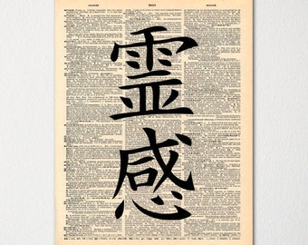 Japanische Inspiration Etsy