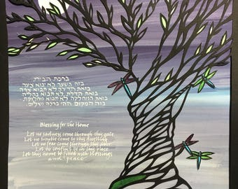 Prayer for the Home - Hebrew and English - papercut artwork with hand painted background and lettering