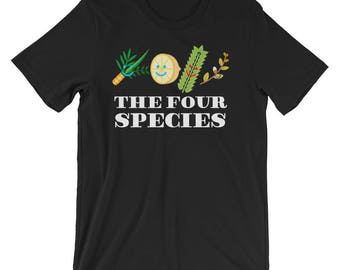 The Four Species Smiling Faces Shirt | Jewish Holiday Sukkot T-Shirt | Funny Jewish Sukkah Species Shirt | Feast of Tabernacles Celebration