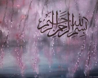 Print of original painting - Bismillah elrahman elraheem Blossoms-  islamic art by Leila Mansoor