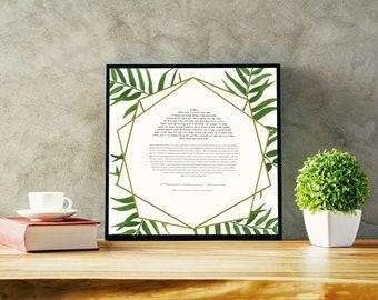 Geometric Leaves Ketubah Print