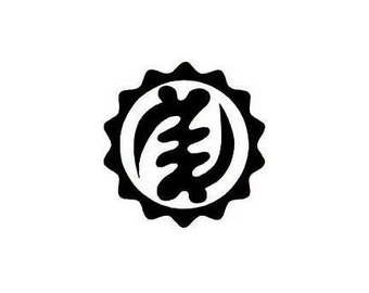 GOD ADINKRA, Nyame ye Ohene African unmounted rubber stamp, God is King, tribal symbol, travel journal stamp No.17
