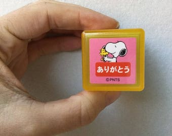 Snoopy Stamp - Self Inking Stamp in Red - 'Arigato' Thank you