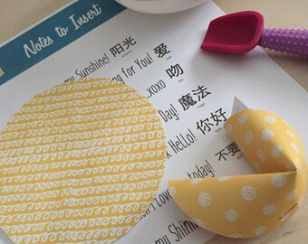 CREATE a MOMENT with Printable Chinese Paper Fortune Cookie Lunchbox Notes