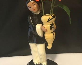 "Vintage Oriental Vase by Mid Century Artist Walter Wilson ""Toy Ming"" Bud Vase SALE PRICE was 22.49 now 14.99"