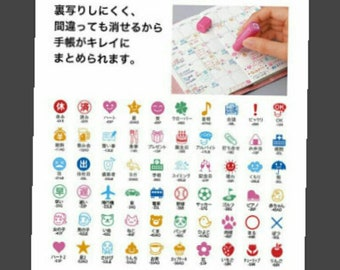 FriXion STAMP Japanese Stationery STAMP Choose 10pack