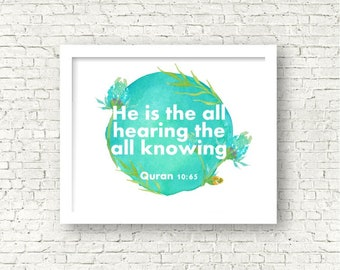 He is all hearing, all knowing, Islamic Reminder. Muslim Quote - Frame not included