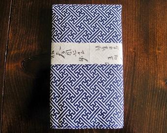 Vintage Japanese indigo cotton fabric