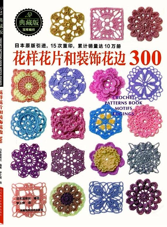 300 Crochet patrones motivos y ribete japonés de